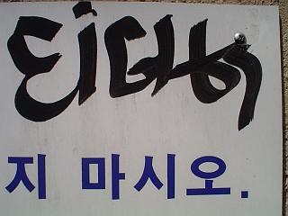 2005-08-06_27.jpg