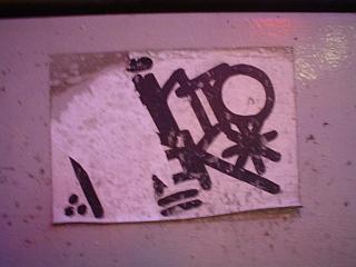 2005-08-06_62.jpg