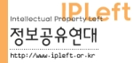 logo_ipleft.jpg
